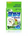 Средство от пищевых жучков Home'Z Rice Bugs Multipurpose