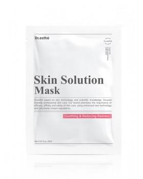 Успокаивающая маска с аллантоином для лица Dr.esthe Skin Solution Mask