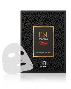 Пептидна гідрогелієва маска Pi.Gene PSI Soothing Mask
