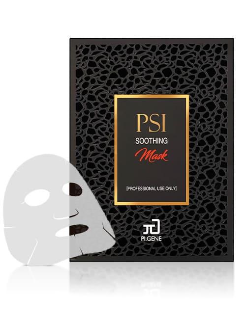 Пептидная гидрогелиевая маска с успокаивающим и увлажняющим эффектом Pi.Gene PSI Soothing Mask