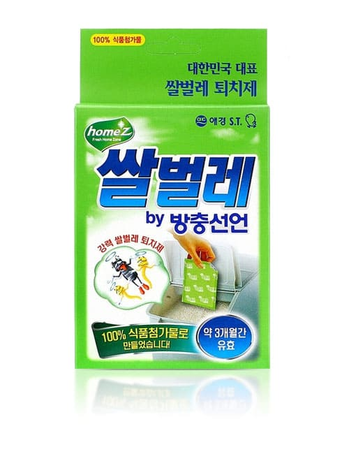 Засіб від харчових жучків Home'Z Rice Bugs Multipurpose