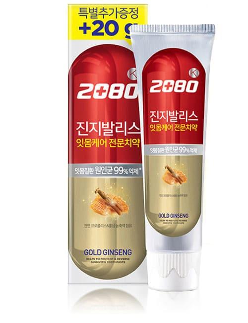 Зубная паста 2080 Gingivalis K Ginseng Gold Toothpaste 140г