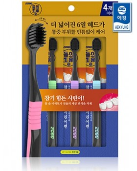 Набор зубных щеток 2080 Dong Charcoal Toothbrush 4шт