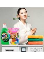 Засоби для прання білизни