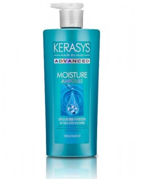 Бальзам-маска для волосся Kerasys Advanced Ampoule Moisture Treatment 600мл