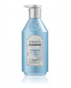 Кондиціонер для волосся Kerasys Le Chatelard Perfume Muguet Conditioner 500мл