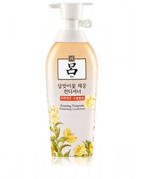 Кондиционер для ухода за кожей головы и волосами Ryo Seaweed Evening Primrose Volumizing Conditioner  500мл