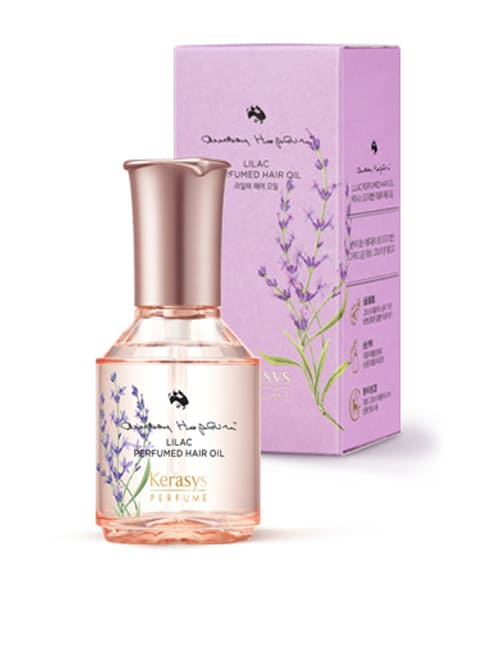 Масло для волосся Kerasys Perfume Audrey Hepburn Lilac 80мл