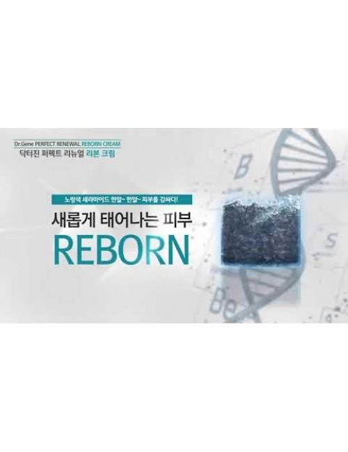 Восстанавливающий крем со стволовыми клетками Dr.Gene Perfect Renewal Reborn Cream