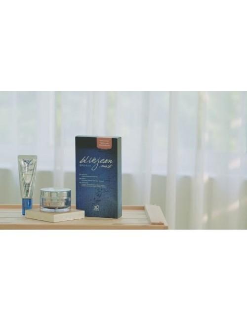 Увлажняющий крем с гвайазуленом Pi.Gene Water Hydro Blue Seal Cream