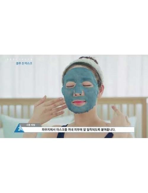 Охлаждающая маска с пептидным комплексом Pi.Gene Blue Jean Mask